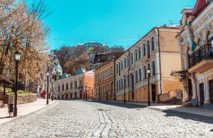 Kiev Old Town 1.jpg
