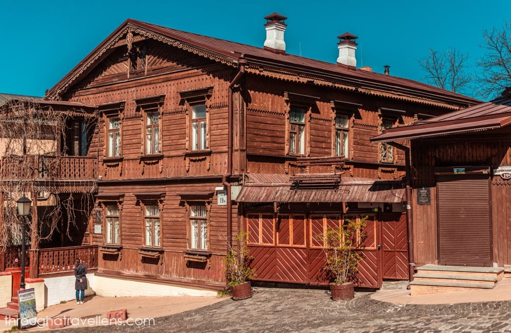 The last wooden house of the Kyiv old town