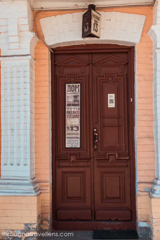 Museum of Bulgakov offers one of the best guided tours in town