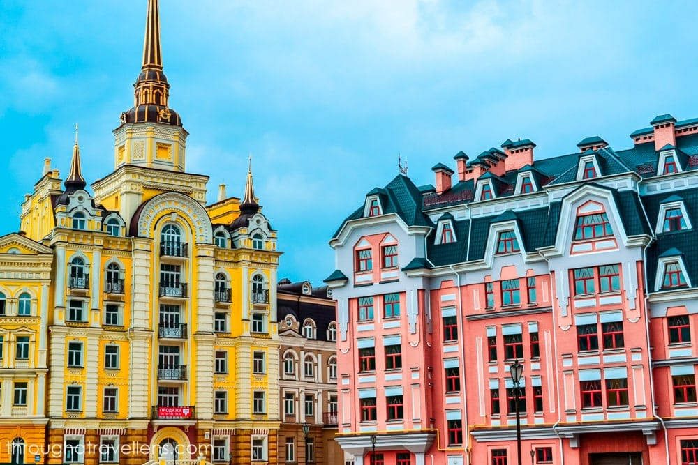 Colorful houses on Vozdvyzhenska street in Kiev old town