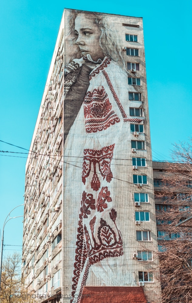 Kiev for tourists: Murals are a signature sign of the city