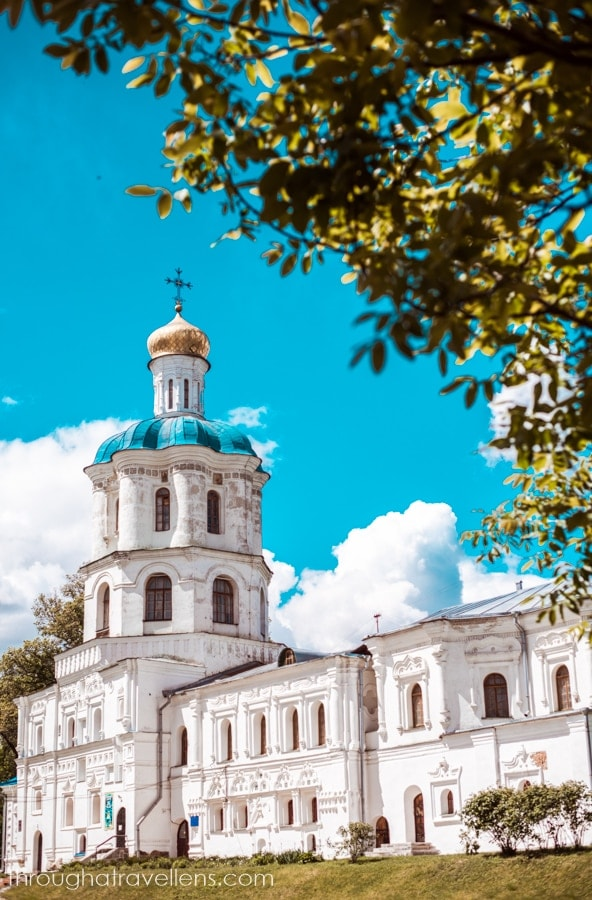 Collegium in Chernihiv