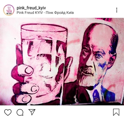 Add Pink Freud to your list of the best bars in Kiev