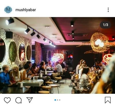 Mushlya bar in Kiev