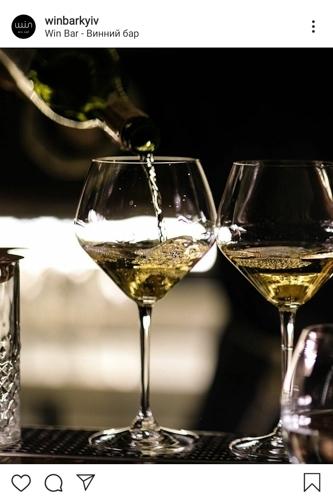 Check out great wine menu at WinBar