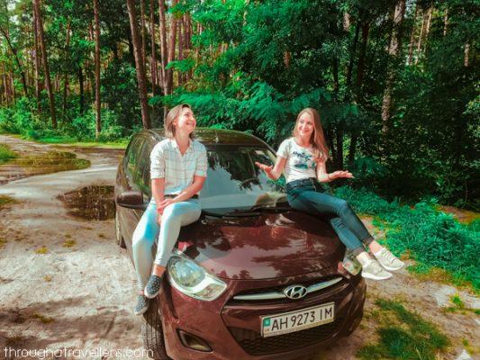 Travel Tips for Ukraine 10 jpg